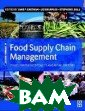 Food Supply Cha