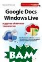 Google Docs, Wi ndows Live � �� ���� �������� � ��������� ����� � ������� 304 � .� ������� ���� ���� ����������  ����� ������ � ���������� ���.  ��� ����� ����