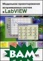��������� ����� ��������� ����� ������� ������  � LabVIEW (+ DV D-ROM) �. �. �� ��� 688 ���.��� ����� ����� ��� ����� ������� � ����� �� ������ ���� ����������
