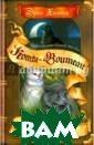 ����������� ��� �� ������. ���� �� ������ ����  ISBN:978-5-09-0 42897-2,978-5-3 73-03817-1