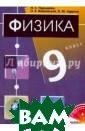�����. 10 ����� . ������� ����� �� � �������� � .�.���������� ` �����. 10 ����� . ������� ����� ��` ��������� � ��� ���������,  ������� ���� �� �������� ISBN:9