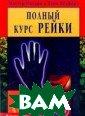 ������ ���� ��� �� (��� � ����. ) ������ �., �� ����� �. 240 �� �. ISBN:5-88503 -159-2