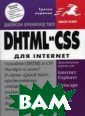 DHTML � CSS ���