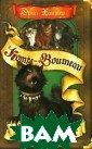 Битва за лес Се рия Коты-воител и Хантер Э.  35 1 стр. Став пре дводителем Гроз ового племени,  Огнезвезд отпра вился к святили щу в Высоких Ск алах за даром д