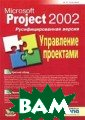 ���������� ����