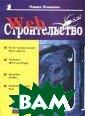 Web-����������� ��  �����: ���� ������ �������� � ����� �������  512 ���.������ ��� ���� �����  � ��� ���� ����  ��������� ���� ���������� ���� ���������� ���-