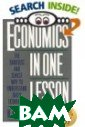 Economics in On