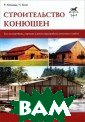 Horse Housing: 