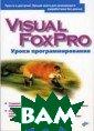 Visual FoxPro.  ����� ��������� ������� �������  �.�. 480 ���.  � ���� ������,  � ����� ������� � ������� � ��� ������ �������� ��� �������� �� ���� ������ � �