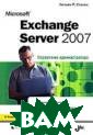 Microsoft Excha