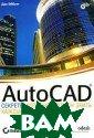 AutoCAD: секрет ы, которые долж ен знать каждый  пользователь   Эбботт Д.  640  стр. В книге ра скрываются секр еты мастерства  работы в среде  AutoCAD. Привед