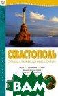 ������������ `� ����������` ��� ������ �.�. ��. 80 ������������ ISBN:966-8137-0 3-5