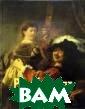 Рембрандт Елена  Федотова 48 ст р. Творчество Р ембрандта (1606  -1669) - одна  из вершин в ист ории мировой жи вописи. Он был  мастером XVII с толетия - `золо