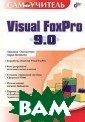 ����������� Vis ual FoxPro 9.0  ���������� �. 6 08 ���. ������� ��� Visual FoxP ro 9.0 � ������  ����� �������� , ������������� �� ��� �������� �� ������������