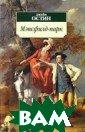 ��������-����.  ����� �������-� ������� (pocke t-book)  �����  ����� 512 ���.  ����� ��������� � �� ���� ��� � ��������� ����� ������� ����� � ����, ���������