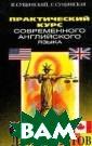 ������������ �� �� ������������  ����������� �� ��� ��� ������� : �������. 5-�  ������� ������� �� �.�., ������ ��� �.�. 272 �� �. ISBN:5-8330- 0144-7