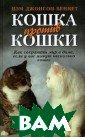 ����� ������ �� ���  �������-�� ���� �. 256 ��� .ISBN:5-98124-1 43-8