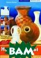 Натюрморты. Кув шины, вазы, бут ыли на холсте /  Dekorative Gef abe. Серия `Гра ни творчества.  Акриловые краск и` Шуллер Г. /  Gabriele Schull er 46 стр. Еще