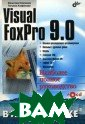 Visual FoxPro 9 .0 в подлиннике   Клепинин В. Б .  1216 стр. Кн ига посвящена р азработке прило жений на Visual  FoxPro 9.0. В  первой части ра ссматриваются о