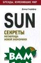 SUN: ������� �� ��-������ �����  ��������� ���� ��� �. 186 ���.  ����� �������  ����������, ��� ������������� � �� ���������� � ������ ����� ��  �������������