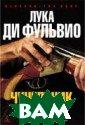 ���������. ���� � �Azbooka. The  Best�  �� ���� ��� �. 384 ���.  ������� �� ��� ���� � ����� �� ���������� ���� ���� ���� �� �� �����, �������� �� ������� ����