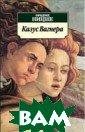 ����� �������.  ����� �������-� ������� (pocke t-book)  �����  �.  192 ���. �� ����� ����� � � ������� ������� , �������-����� ��, ����, �����  ���������� ���