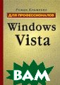 Windows Vista.  Для профессиона лов  Р.Клименк о 656 стр. Книг а посвящена опи санию новых воз можностей Windo ws Vista, а так же изменению ст андартных функц