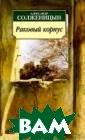 ������� ������.  ����� �������- �������� (pock et-book)  ����� ����� �.  480 � ��. ��������� � ������ �������� �� � ����������  ������� ������ ��, ������� ���