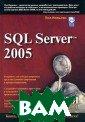 Microsoft SQL S erver 2005. ��� ��� ����������� � / Microsoft S QL Server 2005  Bible  ��� ���� ��� / Paul Niel sen  1232 ���.  � ���� ����� �� �������� ������
