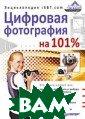 �������� ������ ���� �� 101 %.  ������������ iX BT.com  ������� � �. 192 ���. � ��� �� ������ � ������� ������� �� ����� ������ �� ������, ���� ��� �� ��� ����