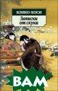 ������� �� ���� �. ����� ������ �-�������� (po cket-book)  ��� ��-���� (���. � � �������. �. � . ���������) 22 4 ���. ��������  �� ����� ���� �-����, ������