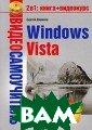 ��������������� �. Windows Vist a ������� �. �.  304 ���. �� �� ����� ��� ����� ��, ����� ����� ���� ������ ��� ��� ��������, �  ����� ����� �� �, � � ���� ��