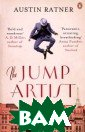 The Jump Artist