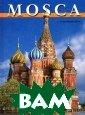 Москва / Mosca  Т. Гейдор, И. Х аритонова Москв а... Само звуча ние этого слова  исполнено вели чавой, былинной  силы. Оно слов но излучает эне ргетический имп