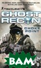 Tom Clancy`s Gh ost Recon: Chok e Point Peter T elep Special Fo rces operators  are renowned fo r their highly  specialized tra ining and coura ge behind ? ene