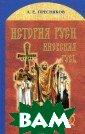 ������� ����. � ������� ����..  ��������� �.�.  ��������� �.�.  ������� ����. � ������� ����..  ��������� �.�.  ISBN:978-985-51 1-413-1
