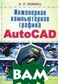 ���������� ���� �������� ������ �. AutoCAD �. � . ������ ������ ����� ������� � ��������� ����� � AutoCAD � ��� ������� ������� �, ������� ���� ������ ��������