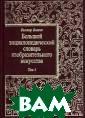 ������� ������� ���������� ���� ��� ����������� ����� ��������� . ��� 3 ������  ������ ISBN:5-9 3363-005-5