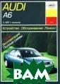 Audi A6 с 1997  г. выпуска. Уст ройство, обслуж ивание, ремонт  и эксплуатация  Звонаревский Б.  У. Руководство  составлено на  основе опыта ра боты станции те