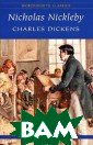 Nicholas Nickle