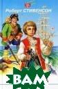 Остров сокровищ  Роберт Стивенс он В руки юного  Джима попадает  карта знаменит ого флибустьера  Флинта. Джим и  его друзья отп равляются в опа сное путешестви