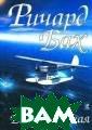 ������������ �� ���� ��� ISBN:5 -9550-0131-�