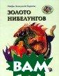 ���� �������� � �����. ������ � ��������� �. �.  ���������� ���  ������ ������� �� �����.ISBN:5 -7793-0523-4
