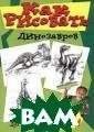 Как рисовать ди нозавров Дуг Дю боск В подробны х инструкциях а втор показывает , как изображат ь животных, оби тавших и хозяйн ичавших на наше й планете много