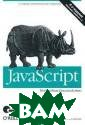 JavaScript – Th e Definitive Gu ide 4e David Fl anagan JavaScri pt – The Defini tive Guide 4e I SBN:97805960004 86