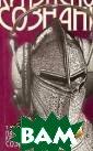 Парадоксы кризи сного сознания  Татьяна Сидорин а Книга посвяще на одной из цен тральных пробле м современной ф илософии - соци окультурному кр изису рубежа XI