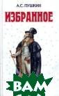 А. С. Пушкин. И збранное А. С.  Пушкин Литерату рно-художествен ное издание для  среднего школь ного возраста.I SBN:978-5-699-3 7644-5