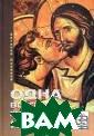 Одна версия пре дательства Иуды  Евгений Поляко в Дилогия `Одна  версия предате льства Иуды` яв ляется дерзкой  попыткой возрод ить метод аллег орического толк