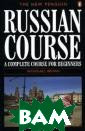 The New Penguin  Russian Course  : A Complete C ourse for Begin ners Nicholas J . Brown The New  Penguin Russia n Course is des igned to provid e students with