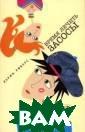 Время лечить за сосы Карин Риве рс Дневник шест надцатилетней к анадской девушк и Хэйли Андроме ды Хармони. Хэй ли одержима мно жеством подрост ковых комплексо